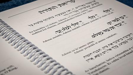 Ruach Israel » Encountering our Siddur (Prayer Book)